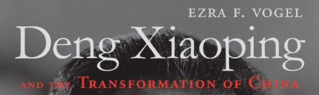 <em>Deng Xiaoping and the Transformation of China</em>. By Ezra Vogel