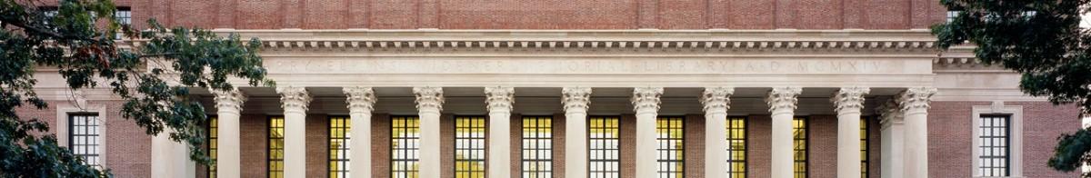 利求同:大学图书馆的严冬——透视哈佛图书馆重组