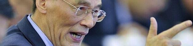 刘忠:读解双规——侦查技术视域内的反贪非正式程序