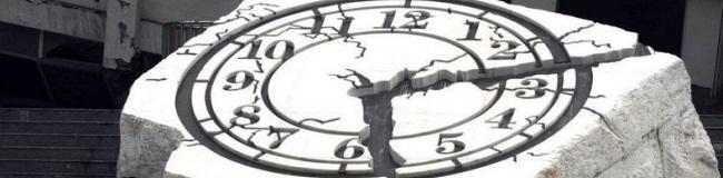 汶川大地震一周年
