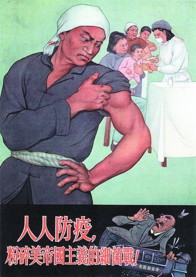 王克勤:山西疫苗乱象调查(完整版)