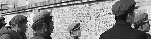 赵鼎新:民主的生命力、局限与中国的出路