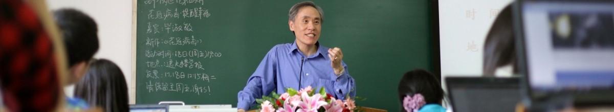 冯象:学院的圣日——《政法笔记》增订版跋