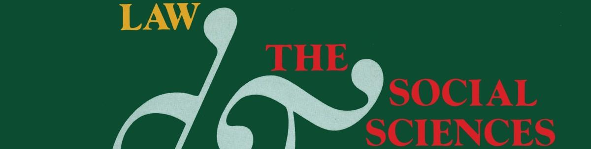 苏力主编:《法律和社会科学》第二卷