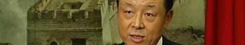 刘晓明:对西方资本主义困境的观察与思考