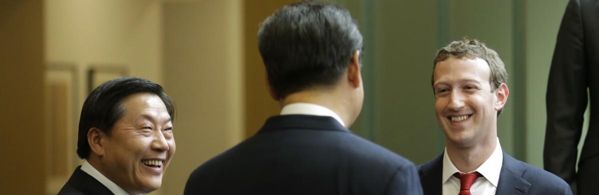 中央宣传部原副部长、中央网信办原主任鲁炜 严重违纪被开除党籍和公职