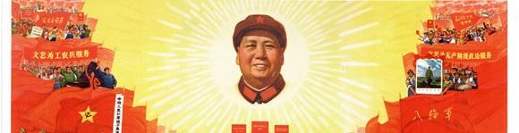 毛泽东:中国社会各阶级的分析