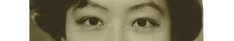 冯睎乾:张爱玲的牙牌签